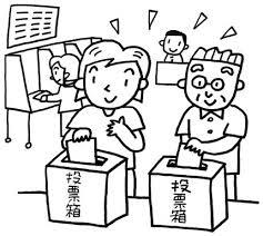 元グラドル久保百恵八戸市議に当選!wikiや高校は?彼氏もチェック!