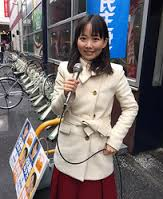 社民党佐藤あずさが八王子市議に当選!wikiや高校は?結婚も気になる!