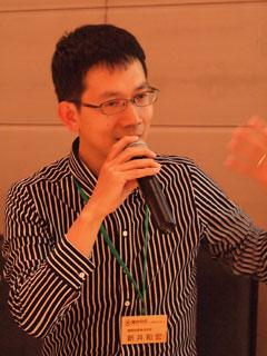 新井和宏(ファンドマネージャー)の経歴は?結婚や年収が気になる!