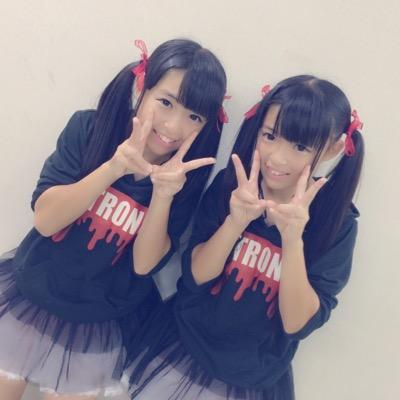 マイガールフレンズ(福井の双子アイドル)のwikiや本名は!中学はどこ?