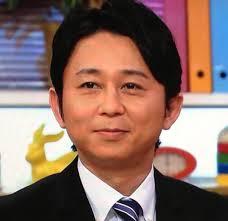 生野陽子アナ有吉くんの正直さんぽ降板か?年内に番組打ち切りも?