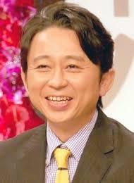 生野陽子アナみんなのニュース続投!有吉の正直さんぽはどうなる?