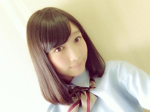 岡本夏美ワイドナショーでかわいいと話題に!彼氏や高校が気になる?