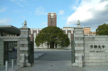 井上良のwikiやプロフィール!京都大医学部で頭脳王の優勝候補!