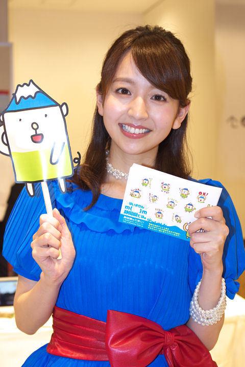 伊藤弘美アナがテレビ静岡を退社しフリーに?めざましテレビアクア後任?